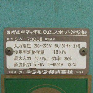 DSCF0881