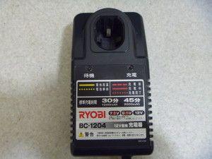 P1050073