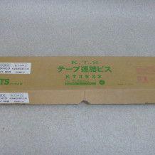 P1050500