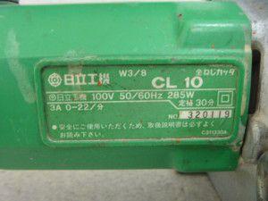 P1070657