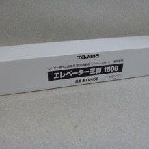 P1070714