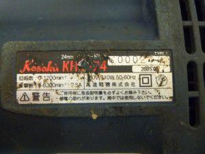 P1080524