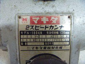 P1080550