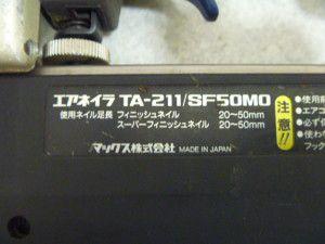 P1080993