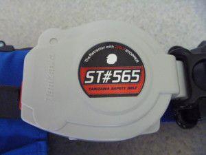 P1090595