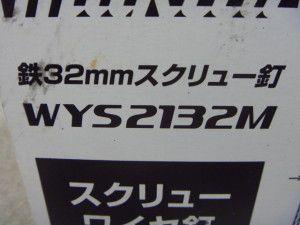 P1100269