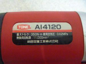 P1100303