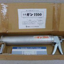 P1100805