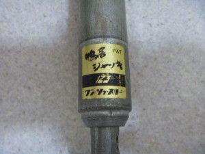 P1110001