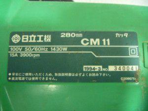 P1110029