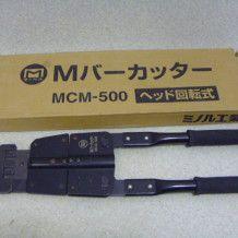 P1110187