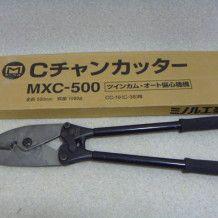 P1110191