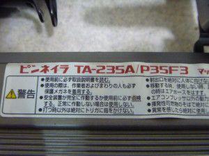 P1110481