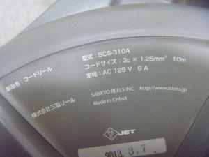 P1110653