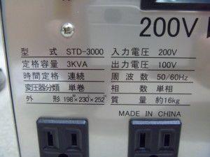 P1110740