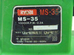 P1110750