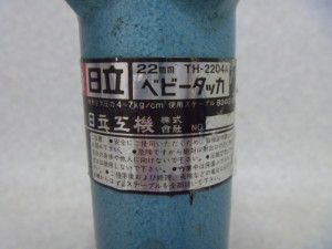 P1110775