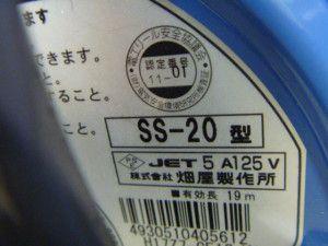 P1120011