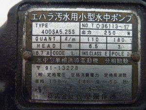 P1120541