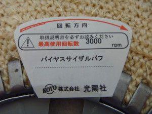 P1120687