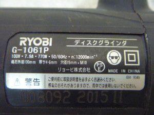 P1120718