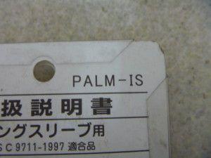 P1120737