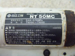 P1120795