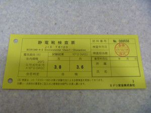 P1120952