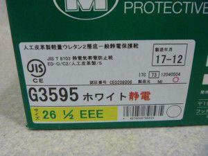 P1120953