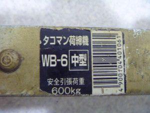 P1120968