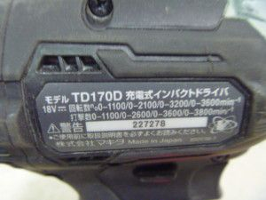 P1120997
