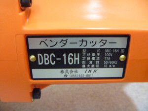 P1130002
