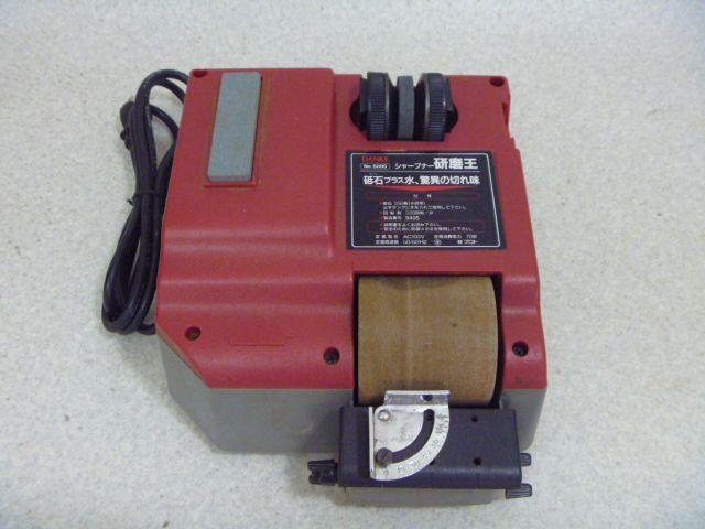 P1130791