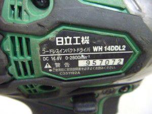 P1140191