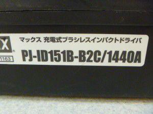 P1140487