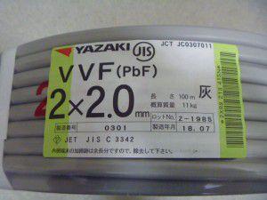 P1140503