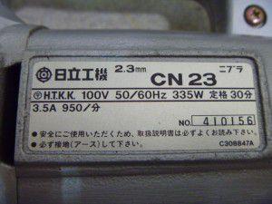 P1140826