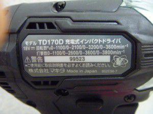 P1150103
