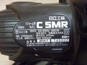 P1150116