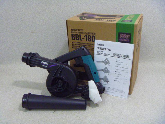 P1150145