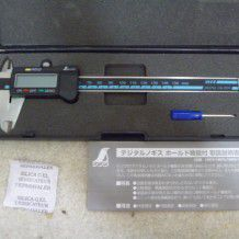 P1150223