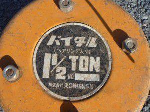 P1150365