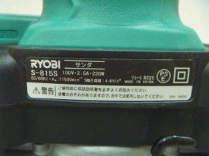 P1150589