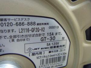 P1150924