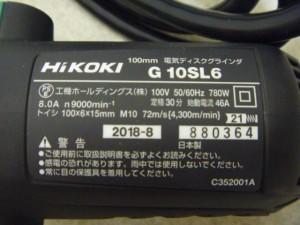 P1150945