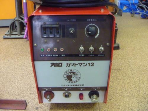 P1150956