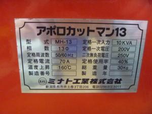 P1150959