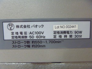 P1160229