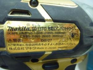 P1160237