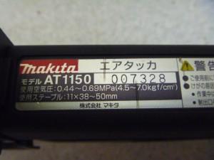 P1160464